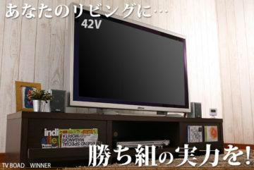 おしゃれで安いテレビ台6