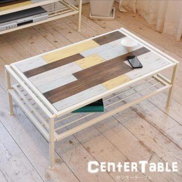 centertable3