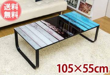 おしゃれで安いローテーブル4