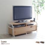 Luxo 伸縮テレビ台 伸縮テレビラック