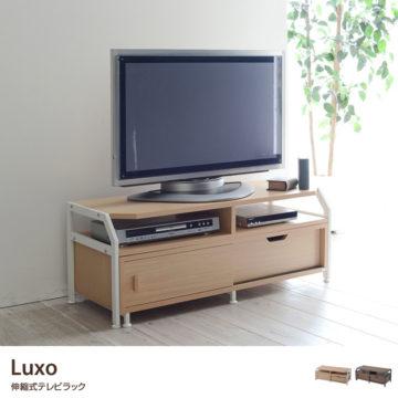 ゲーム機収納できるテレビ台1