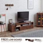 テレビ台 ローボード コーナーフレックス Frex