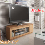 アルダー材製コーナーテレビ台