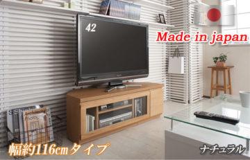 ゲーム機収納できるテレビ台3