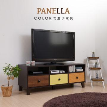 ゲーム機収納できるテレビ台5