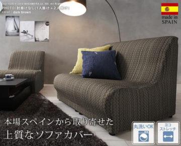 gekiyasu_sc1