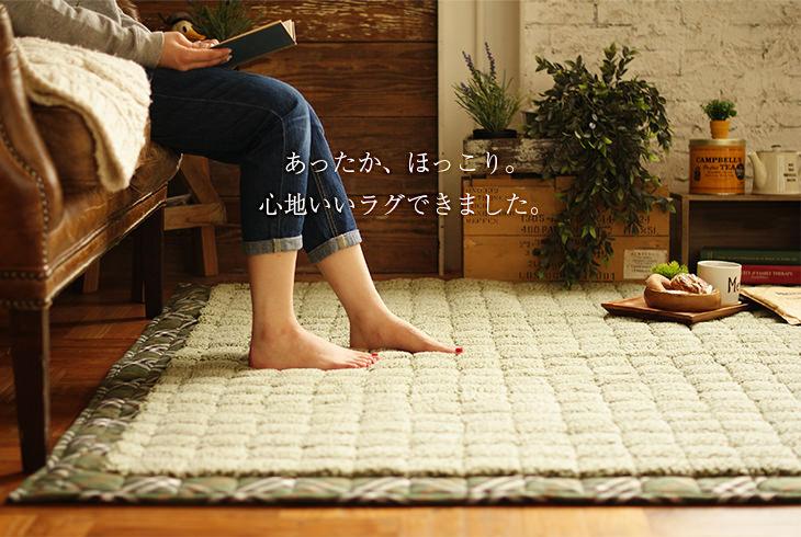 【ホットカーペット対応】おしゃれなラグのおすすめ6選!