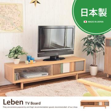 高さの低いロータイプテレビ台5