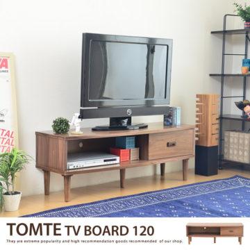 おしゃれな北欧風テレビ台3