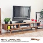 emo LOW BOARD