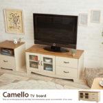 フレンチカントリー調収納付きテレビボード/色・タイプ:ホワイト