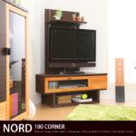 スタイリッシュテレビボード NORD