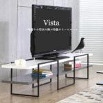 一筆書きの形状の脚が特徴のテレビボード Vista