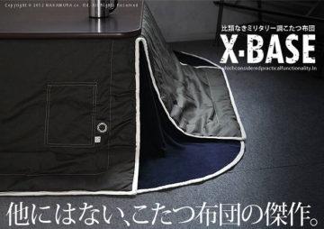 kf_square4