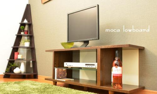 【おしゃれなテレビボード】高さの低いテレビ台おすすめ6選!