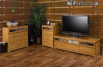 高さの低いロータイプテレビ台1