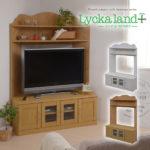 Lycka land コナーテレビボード(大)