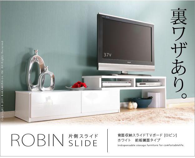 【おしゃれなテレビボード】40インチ対応型コーナーテレビ台おすすめ6選