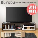 コーナーテレビ台 Burobu