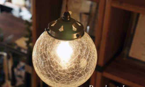 【インテリア照明】おしゃれな階段・内玄関ライトおすすめ10選!
