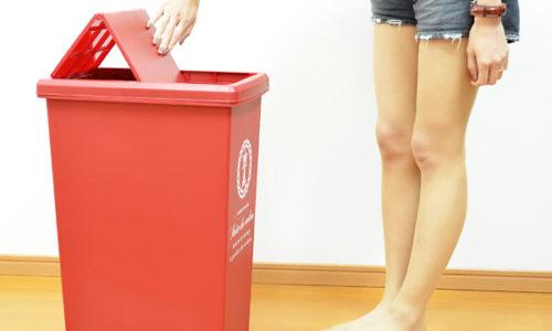 【大きいおしゃれゴミ箱】45リットル大型ダストボックスおすすめ6選