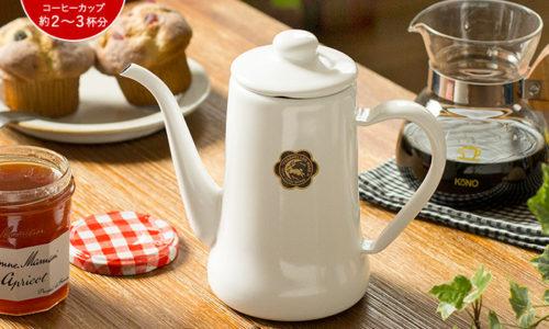 おしゃれなコーヒーポット!人気の細口ドリップポットおすすめ11選