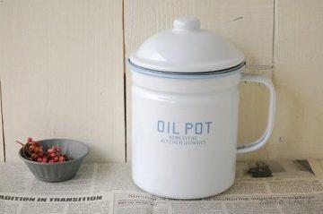 oil_pot3