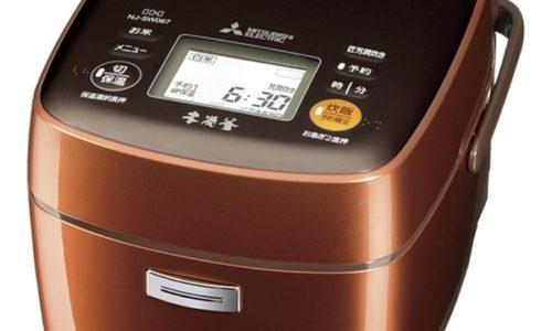 家電センスUP!おしゃれな電気炊飯器おすすめ6選