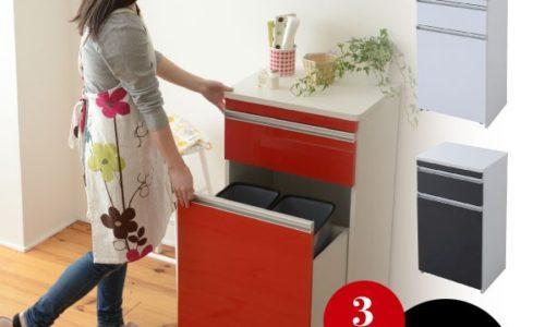 キッチンのスペースを有効活用!おしゃれな収納式ゴミ箱おすすめ6選