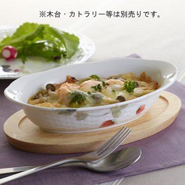 おしゃれでかわいいグラタン皿11