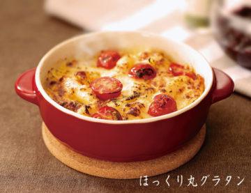 おしゃれでかわいいグラタン皿8