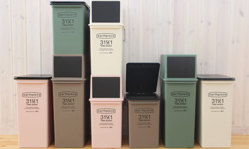 『ビニール袋が隠せる』ゴミ袋が見えないおしゃれゴミ箱おすすめ8選