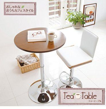 おしゃれな昇降式テーブル12