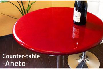 おしゃれな昇降式テーブル11