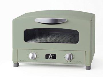 おしゃれなデザインのオーブントースター1