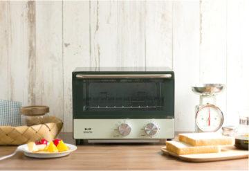 おしゃれなデザインのオーブントースター5