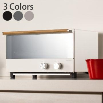 おしゃれなデザインのオーブントースター8