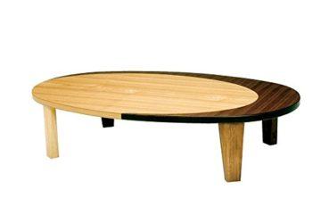 おしゃれな座卓2