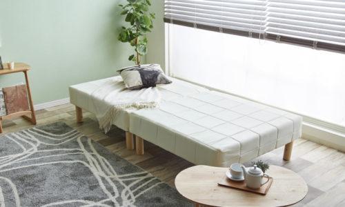他には無い「おしゃれなシングルベッド」が見つかる通販おすすめ6選