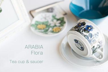 アラビアのアンティーク食器2