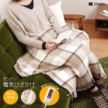 おしゃれひざ掛け毛布7