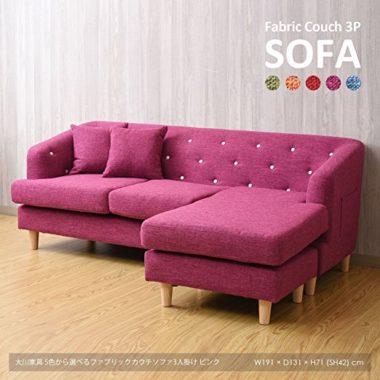 可愛いピンクのソファー7