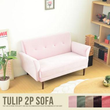可愛いピンクのソファー3