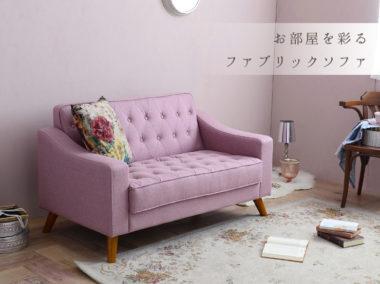 可愛いピンクのソファー6