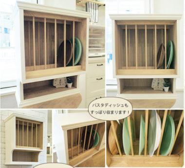 おしゃれな木製ディッシュラック7