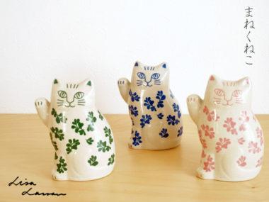 おしゃれで可愛い招き猫3