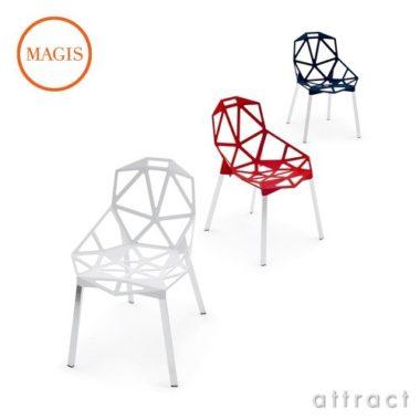 かっこいい椅子7