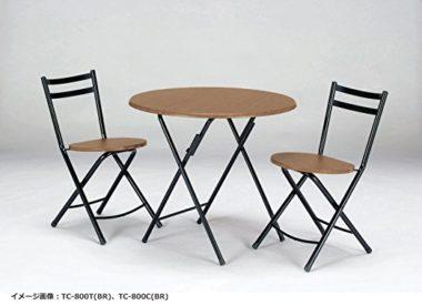 おしゃれパイプ椅子4