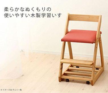 おしゃれな学習椅子2