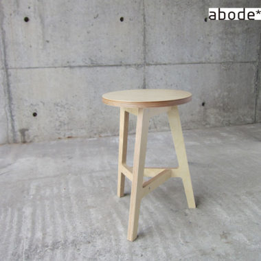 おしゃれな丸椅子・スツール2